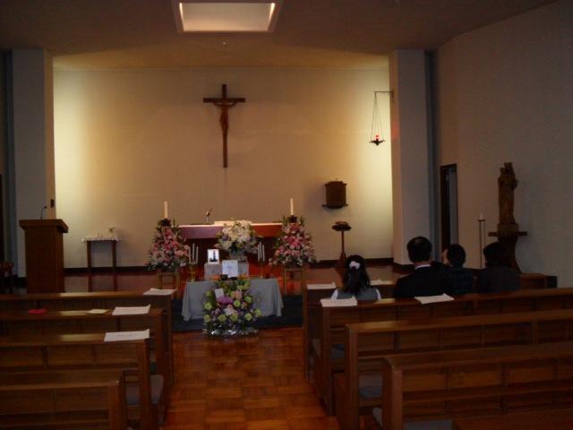 Elena Maya Akisada Nocent - Chiesa di Akashi