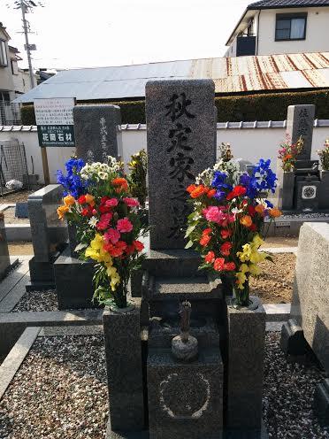 Elena Maya Akisada Nocent - cimitero 8.3.2014
