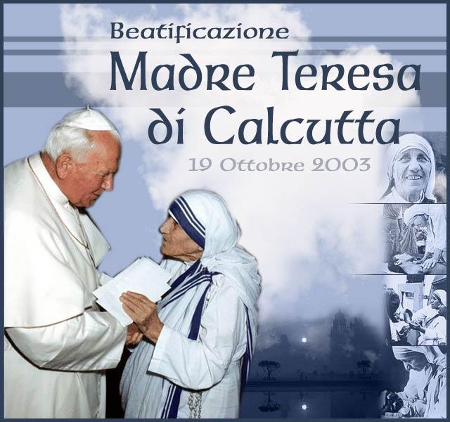 Madre Teresa di Calcutta e Giovanni Paolo II