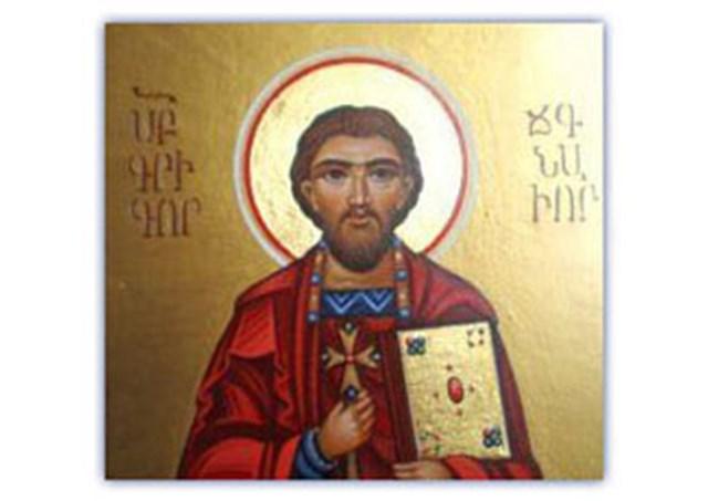 San Gregorio di Narek 2